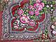 Шерстяной платок с пышной бахромой Розы, красный 120см, фото 5