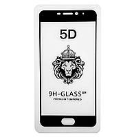 Защитное стекло 5D Full Glue для Meizu M6 Black (Screen Protector 0,3 мм)