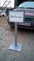 Мобильные парковочные ограждения. Парковочные столбики с рекламой