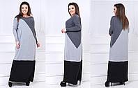 Платье женское джерси в расцветках  27512, фото 1