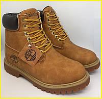 Мужские Ботинки Timberland 35-46 размер, 3 Цвета Желтый