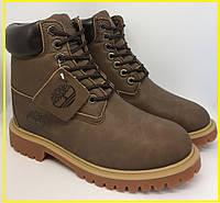 Зимние женские ботинки timberland в Мариуполе. Сравнить цены 158068b8d2144