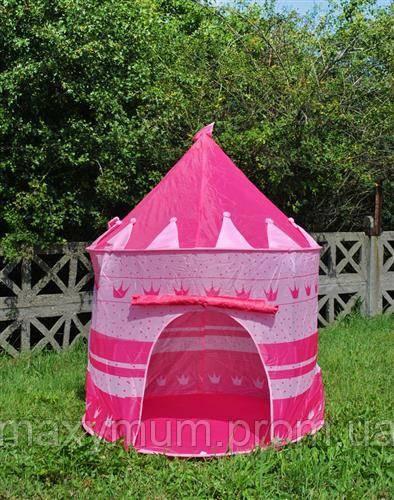 Палатка-хатка для дітей Замок рожева