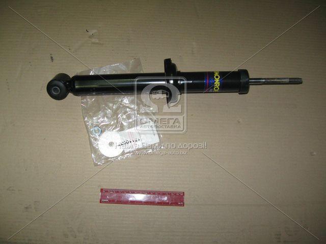 ⭐⭐⭐⭐⭐ Амортизатор подвески АУДИ задний ORIGINAL (производство  Monroe) 80,90,КУПЕ, R3738