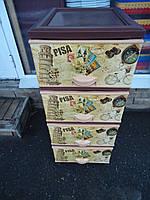 """Комод Элиф """"PISA"""",4 ящ, бежево-коричневый,Производитель Турция."""
