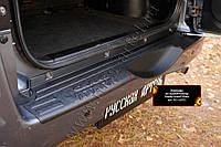 Накладка на задний бампер Suzuki Grand Vitara 2008-2012 г.в.
