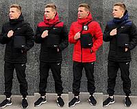 Мужской комплект из зимней куртки в стиле Nike и штанов 6 видов + БАРСЕТКА В ПОДАРОК