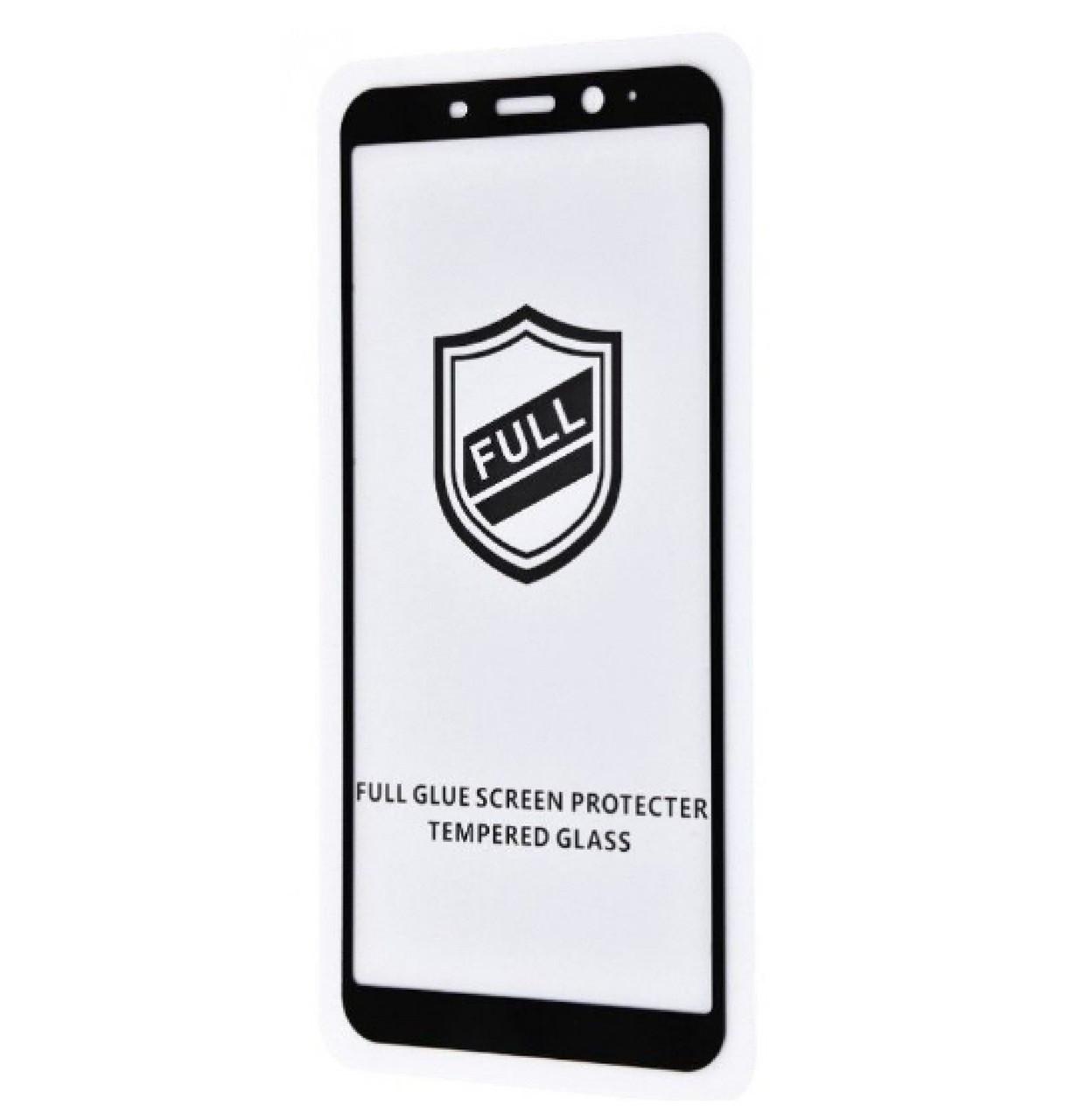 Защитное стекло 5D Full Glue для Meizu M6s Black (Screen Protector 0,3 мм)