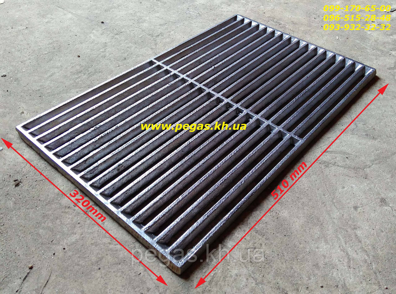 Решетка чугунная гриль для барбекю мангала 510х320 мм. чугунное литье