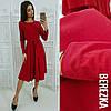 Модное женское платье (трикотаж люрекс, клеш, миди, длинные рукава, пояс, круглая горловина) РАЗНЫЕ ЦВЕТА!