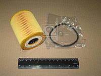 Фильтр масляный BMW 3 (E46), 5 (E39) (производитель Bosch) 1 457 429 118