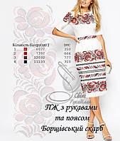 Заготовка для вишивки сукні нитками або бісером Борщівський скарб