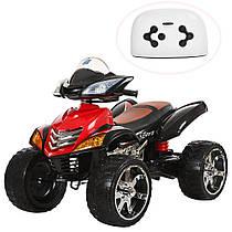 Квадроцикл детский электрический M 3101(MP3)EBLR-2 красно-черный Гарантия качества Быстрая доставка