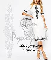 Сукні заготовки-тканина з нанесеним малюнком в категории вышивка и ... 511b4dfe340fe