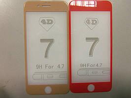 Защитное стекло 4D Iphone 7/8