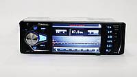 """Автомагнитола Pioneer 4023 4""""+Bluetooth+ AV-in Видео вход, фото 4"""