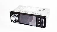 """Автомагнитола Pioneer 4023 4""""+Bluetooth+ AV-in Видео вход, фото 5"""