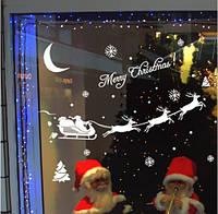 """Силиконовые новогодние наклейки на окно """"Олени"""" - 60*20см"""