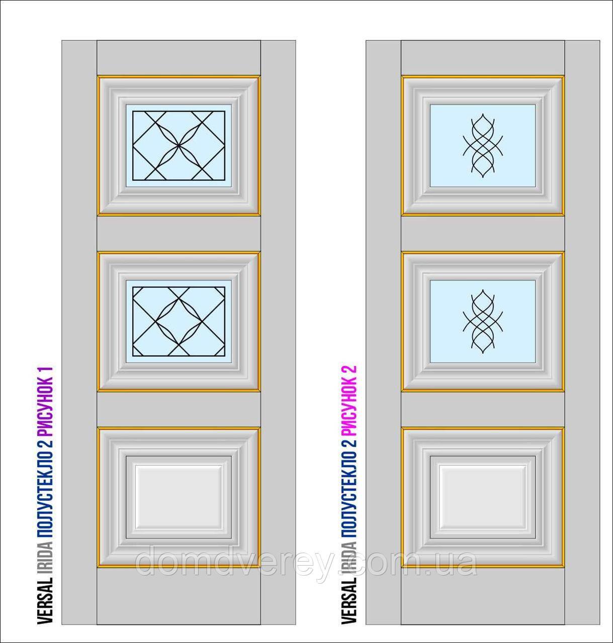 Двери межкомнатные, Родос, Versal, Irida, с двумя стеклами и рисунком, small molding