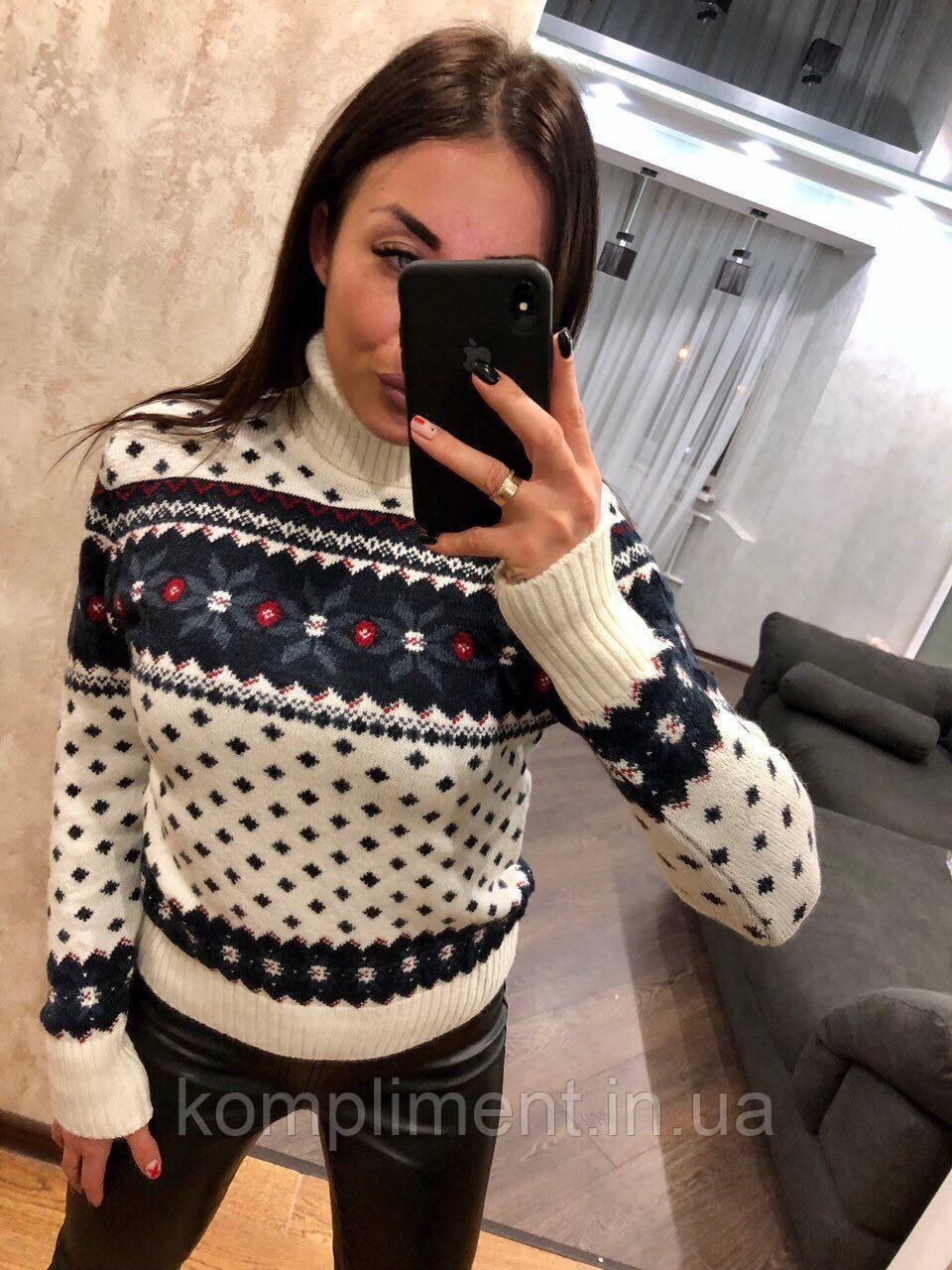 Шерстяной женский вязаный свитер с рисунком орнамент,белый.Турция