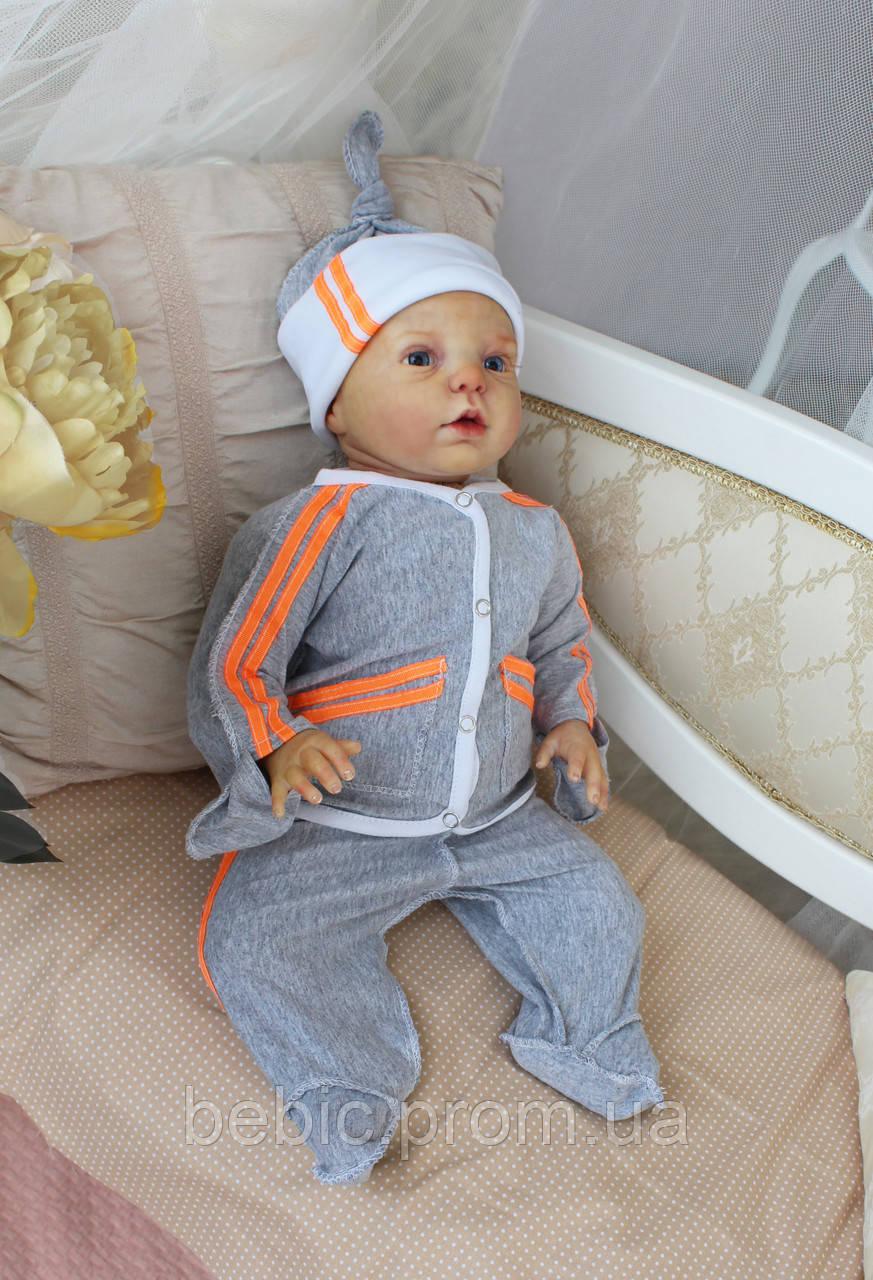 """""""Спорт- стар"""" комплект одежды для новорожденного. Возраст от 0 до 3 мес"""