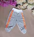 """""""Спорт- стар"""" комплект одежды для новорожденного. Возраст от 0 до 3 мес, фото 3"""
