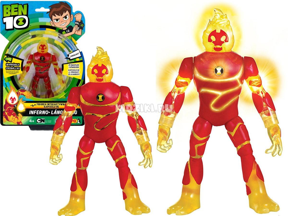 Бен 10 интерактивная фигурка Человек-огонь Инферно 16 см, Ben 10 Power up Heatblast Оригинал из США