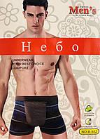 Трусы мужские боксёры хлопок UOMO размер XL-4XL(46-52) 552