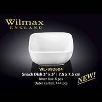 Емкость для закусок 75 Wilmax