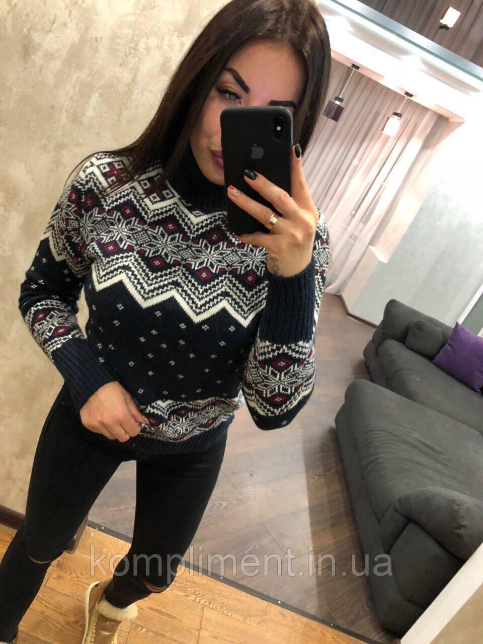 Жіночий в'язаний светр з малюнком сніжинки,синій.Туреччина