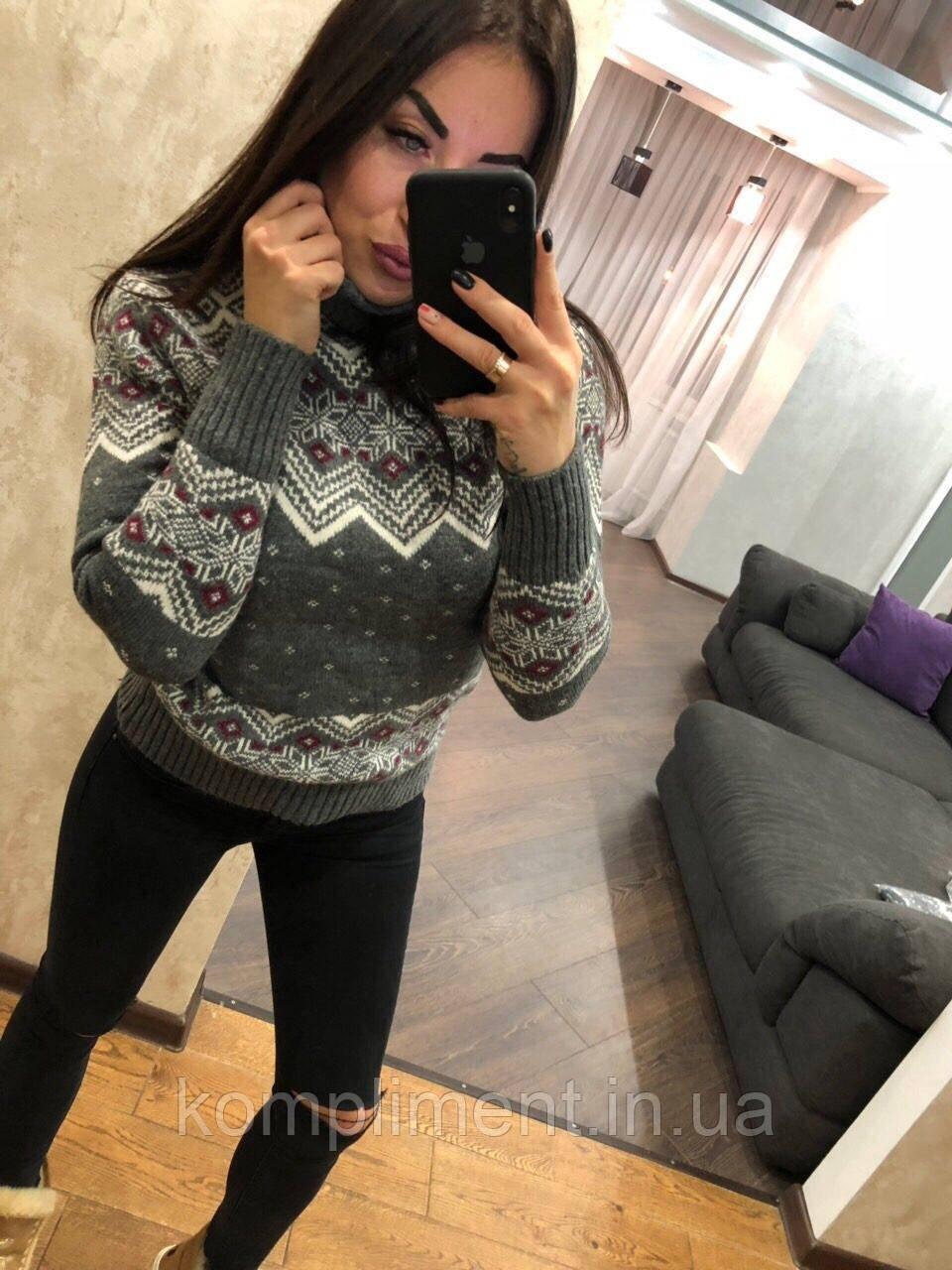 Женский вязаный свитер с рисунком снежинки,серый.Турция