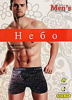 Трусы мужские боксёры хлопок UOMO размер XL-4XL(46-52) 301