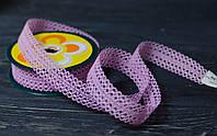 Стрічка декоративна бузкового кольору ажурна 3 см, фото 1