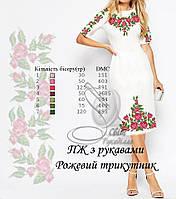 Заготовка для вишивки сукні нитками або бісером Рожевий трикутник e6b970cab7298