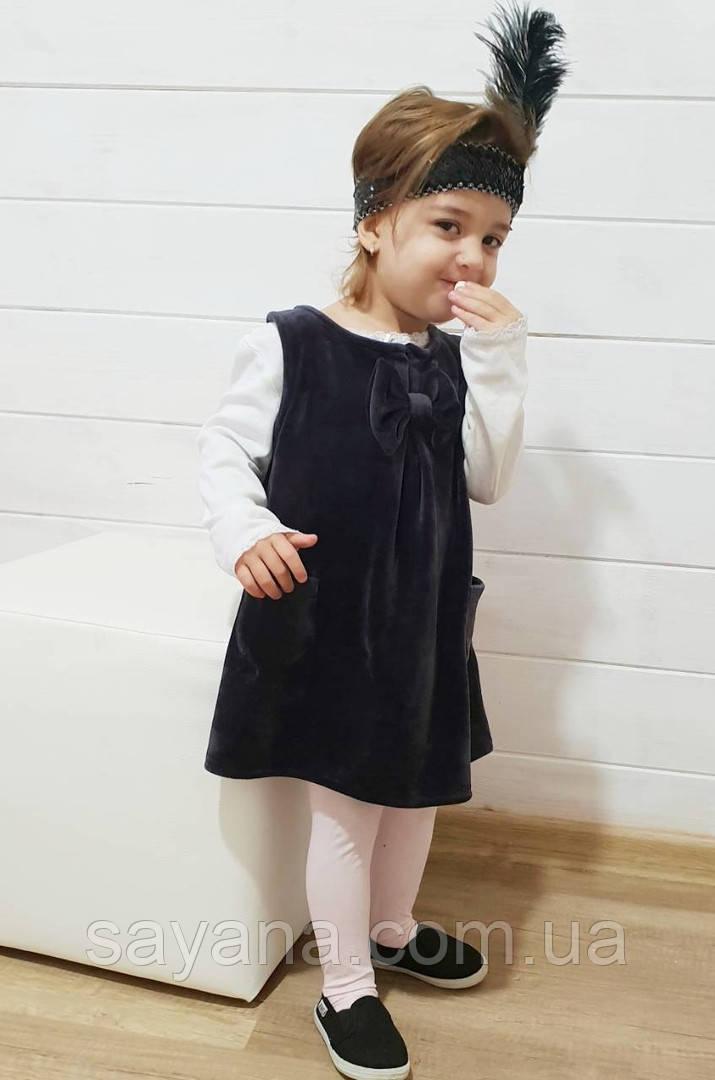 Детский мягкий сарафан с карманами и декором. БЛ-7-1118
