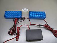 Стробоскопы в решетку ,фара вспышка Led 51027  синее стекло. https://gv-auto.com.ua, фото 1