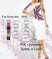 Заготовка для вишивки сукні нитками або бісером Квіти зі сходу 1d0228e733685
