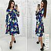 Женское модное платье с цветами (3 цвета)