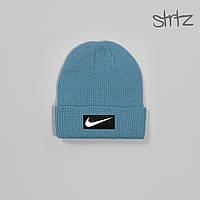 Шапка Nike голубого цвета  (люкс копия)