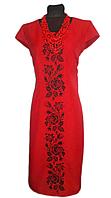 """Жіноче вишите плаття """"Меліс"""" (Женское вышитое платье """"Мелис"""") PK-0001"""