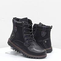 Детские ботинки зимние Канарейка для мальчика