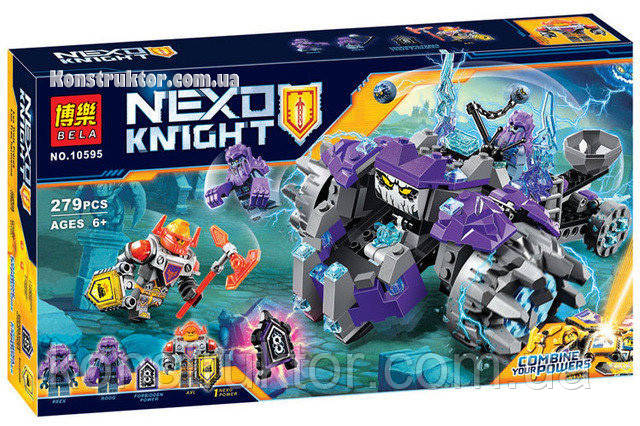 "Конструктор Bela 10595 ""Три брата"" Нексо Найтс, 279 деталей. Аналог Lego Nexo Knights 70350"