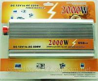 Преобразователь авто инвертор 12V-220V 2500W