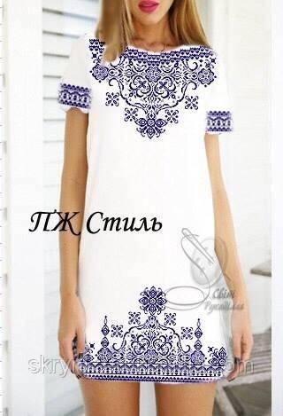 Заготовка для вишивки сукні нитками або бісером Стиль  продажа 1f85863fb5035