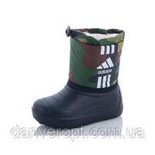 Сапоги детские зимние стильные камуфляжные ADIDAS на мальчика размеры 28-35 купить оптом со склада 7км Одесса