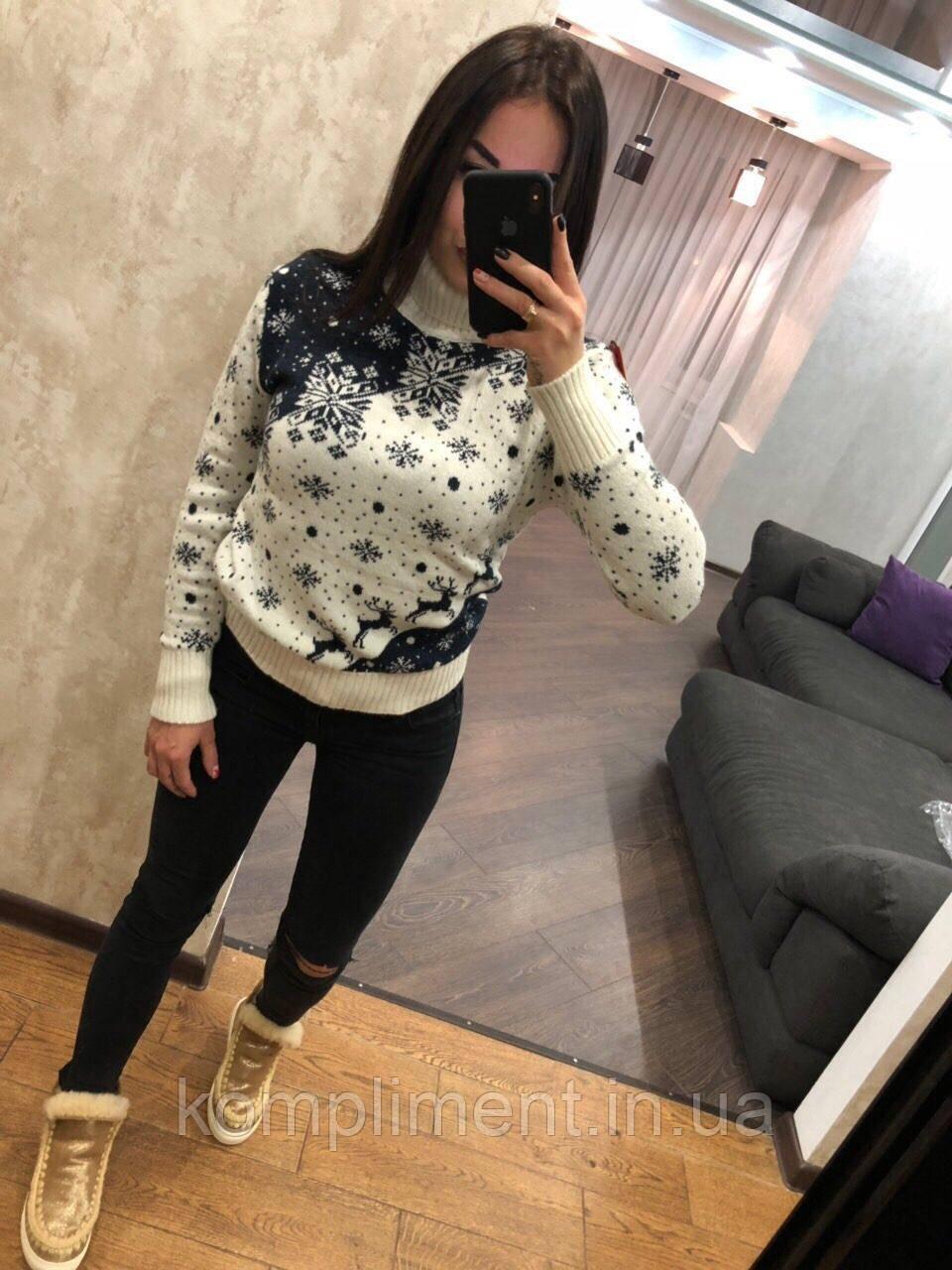 Женский вязаный свитер с зимним рисунком,белый.Турция