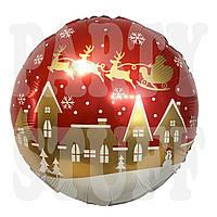 Фольгированный шар Новогодний, 45*45 см