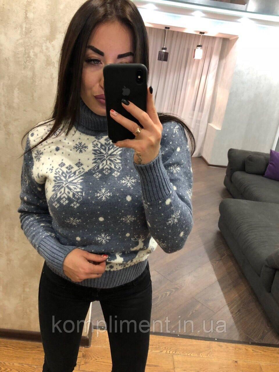Женский вязаный свитер с зимним рисунком,голубой.Турция
