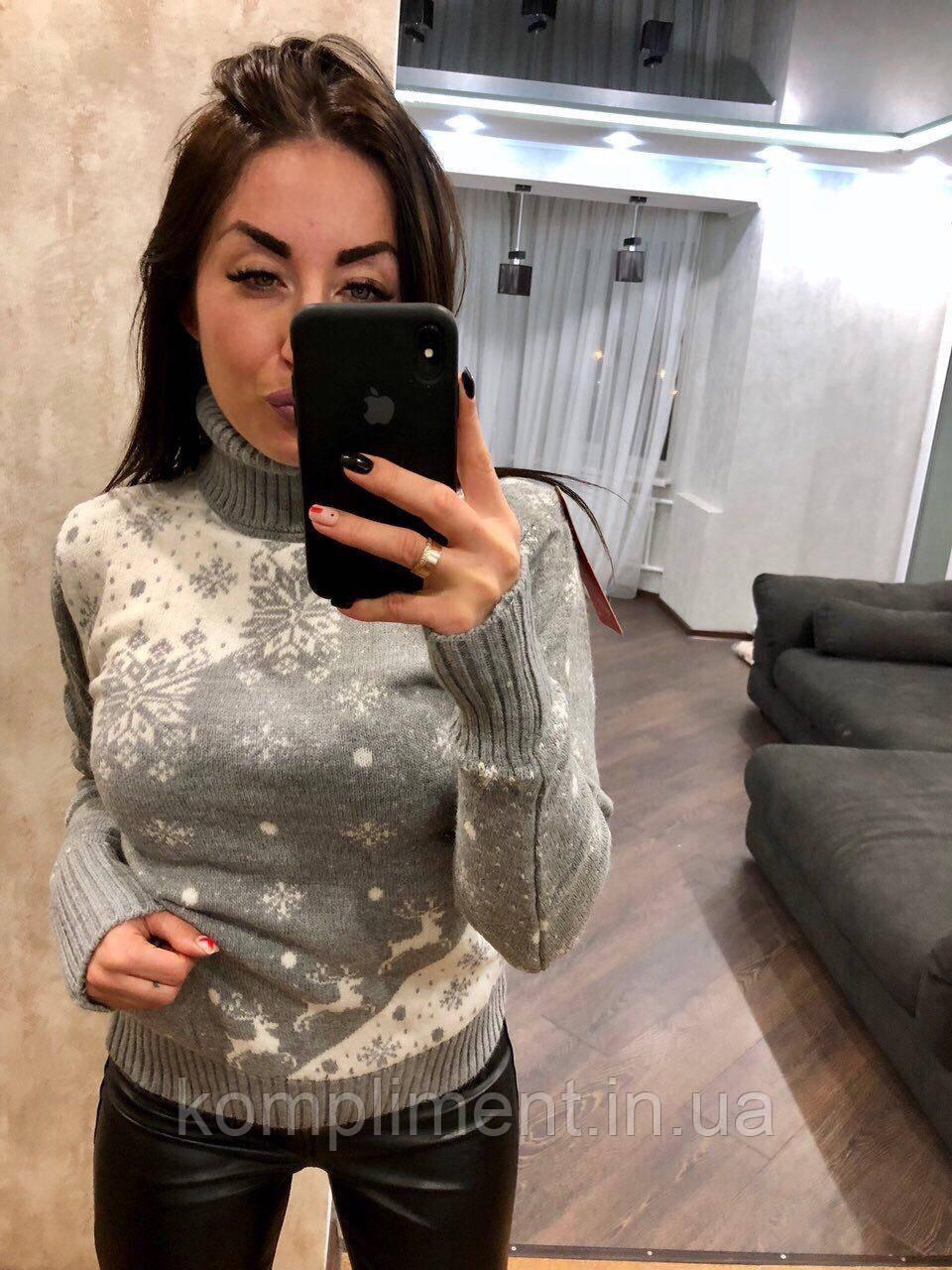 Жіночий в'язаний светр з зимовим малюнком,сірий.Туреччина