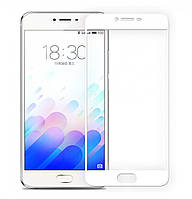 Защитное стекло 3D Full Cover для Meizu M5 White (Screen Protector 0,3 мм)